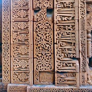 20150712_IslamicMasonry_WEB